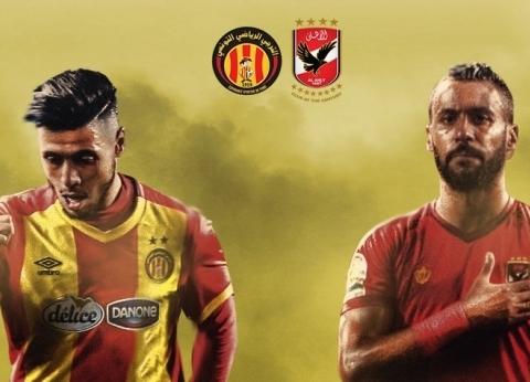 نهائي دوري أبطال أفريقيا| شاهد.. بث مباشر لمباراة «الأهلي والترجي»