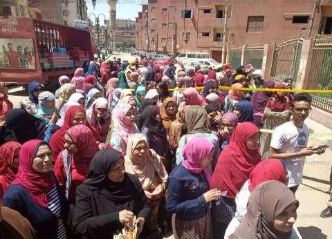 البعثة الدولية: تابعنا الاستفتاء في 14 محافظة