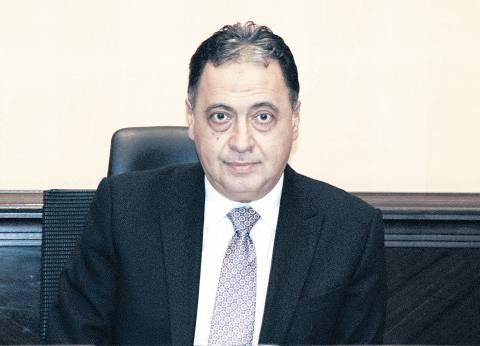 عاجل| وزير الصحة: لا نستطيع عمل تأمين صحي دون وجود بنية تحتية أساسية