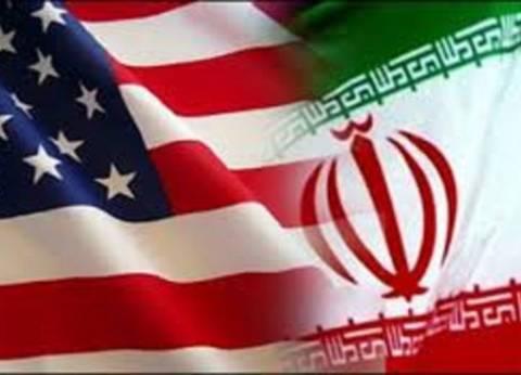 عاجل| فرنسا تطلب من دبلوماسييها عدم السفر لإيران