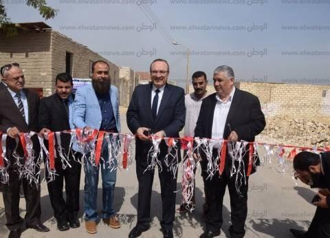 افتتاح مشروعات خدمية بــ20 مليون جنيه لخدمة 15 قرية شمال بني سويف