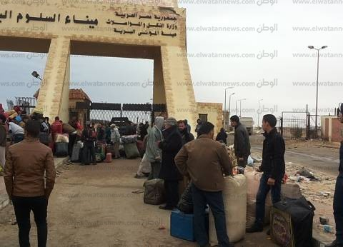 836 مصريا وليبيا يغادرون منفذ السلوم إلى ليبيا
