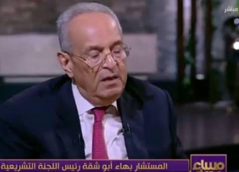 """رئيس حزب الوفد الجديد ضيف """"90 دقيقة"""".. الليلة"""