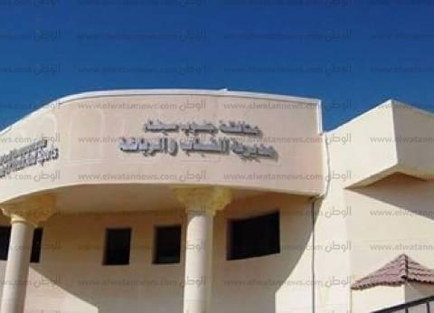 """""""رياضة جنوب سيناء"""": إنشاء مراكز شباب بالقرى المحرومة"""