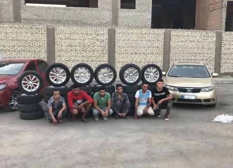 ضبط تشكيل عصابي لسرقة جنوط السيارات في القاهرة الجديدة