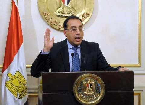 """رئيس الوزراء يتابع ملفات وخطة وزارة الري مع """"عبدالعاطي"""""""