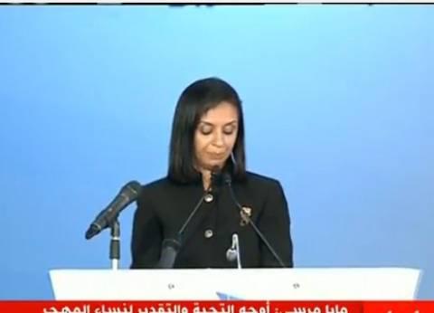 """""""القومي للمرأة"""" يشيد بمجهود سلفيا نبيل داخل لجنة """"الخطة والموازنة"""""""
