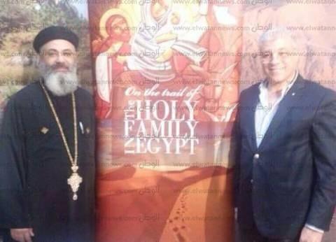 """""""السياحة"""" والكنيسة يروجا للمرحلة الأولى لرحلة العائلة المقدسة في إيطاليا"""