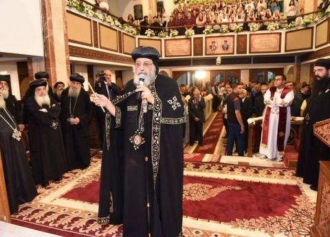 وسط هتافات بسقوط إسرائيل.. البابا تواضروس يكشف تفاصيل أزمة دير السلطان