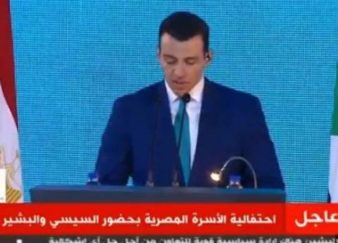 سر الميدالية الفضية.. 11 معلومة عن رامي رضوان مدير جلسات مؤتمر الشباب
