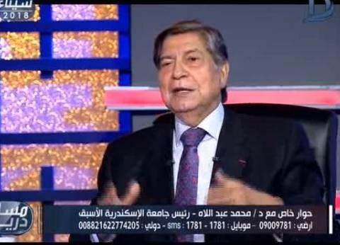 رئيس جامعة الإسكندرية الأسبق: السيسي أنقذ مصر من مخطط أسود