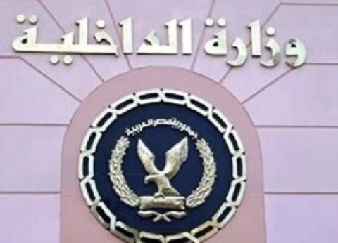 ضبط هارب من 120 حكما قضائيا في الإسكندرية