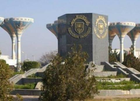 """انطلاق """"الإبداع الرياضي ثقافة وطن"""" في جامعة قناة السويس"""