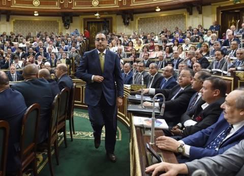 ما الخطوات المتبقية بعد إلقاء الحكومة الجديدة بيانها أمام البرلمان؟