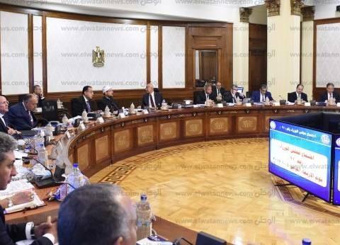 غدا.. الحكومة تعقد اجتماعها الأسبوعي لمناقشة الملفات الاقتصادية