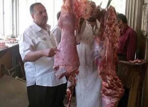 """""""الزراعة"""" ترفع درجة الاستعداد القصوى استعدادا لشهر رمضان"""