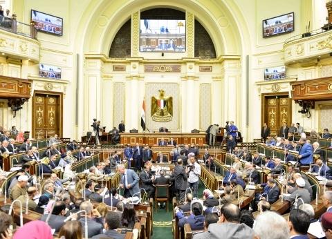 """""""خطة البرلمان"""" توافق على تعديلات الضرائب العقارية"""