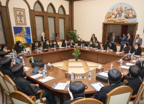 المجمع المقدس: الاعتراف بـ3 أديرة جديدة وتشكيل مجلس للتعليم الكنسي