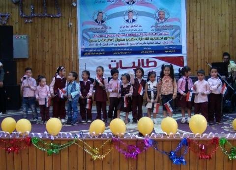 """""""عظيمة يا مصر"""".. احتفالية بانتصارات أكتوبر في جامعة المنيا"""