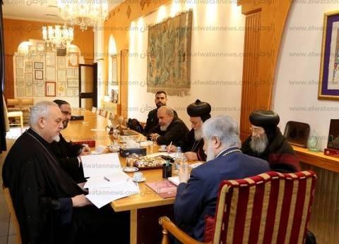 بالصور| انطلاق اجتماع رؤساء الحوار بين الكنائس الأرثوذكسية في لبنان