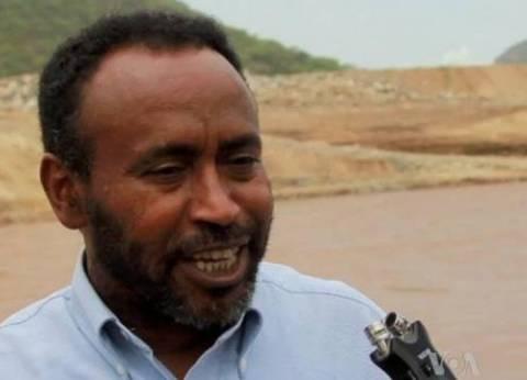 """الشرطة الفيدرالية الإثيوبية: مدير سد النهضة """"مات منتحرا"""""""