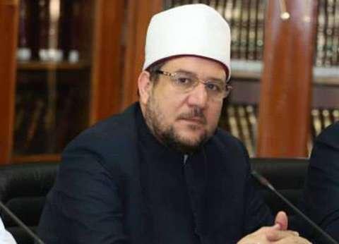 """""""جمعة"""" ومحافظ جنوب سيناء يبحثان تطوير مركز ثقافة شرم الشيخ الإسلامي"""