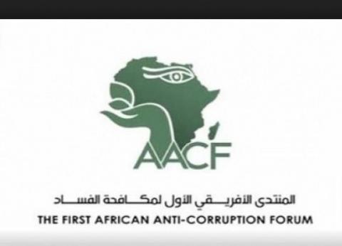 """أماني الطويل عن مؤتمر مكافحة الفساد الأفريقي: """"جاي في وقته"""""""