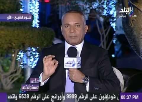 أحمد موسى: السعودية لم توجه دعوة لقطر لحضور القمة العربية