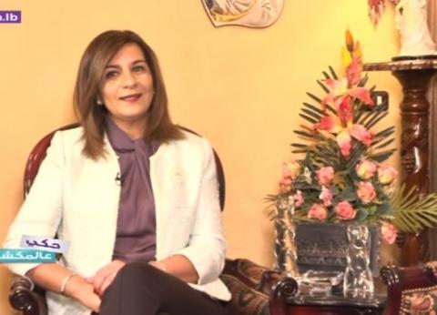 """وزيرة الهجرة تكرم شباب المصريين بالخارج لإصرارهم على تحدث """"العربية"""""""