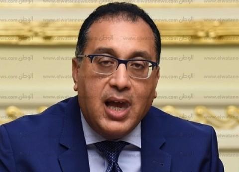 إنفوجراف| مجلس الوزراء: مؤسسات دولية تحسن تصنيف الاقتصاد المصري