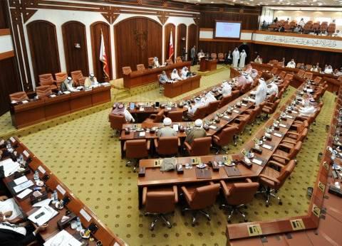 """رئيس مجلس """"النواب البحريني"""" يشيد بعمق علاقات بلاده مع مصر"""