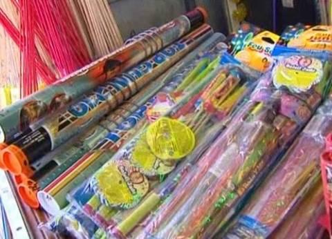 العراق: إصابة 148 طفلا جراء استخدام ألعاب الأسلحة البلاستيكية