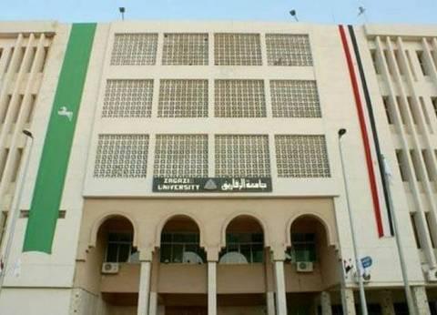 جامعة الزقازيق تنظم معسكرا لإعداد القادة 8 يوليو