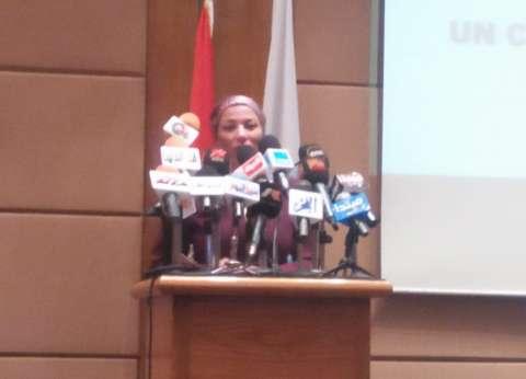 """وزيرة البيئة عن مؤتمر """"التنوع البيولوجي"""": يخلق شراكات مع القطاع الخاص"""