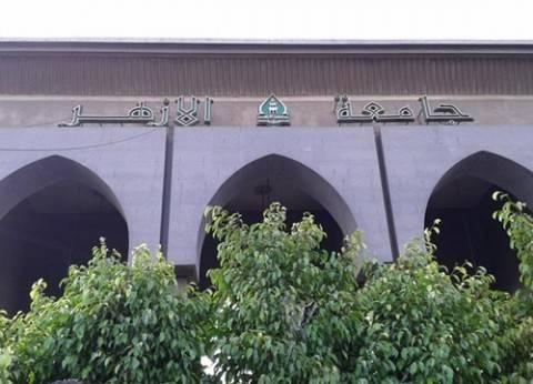 """جامعة الأزهر ترسل سيارات إسعاف لنقل مصابي حادث """"الكنيسة البطرسية"""""""