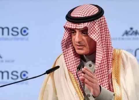 الجبير: على قطر وقف دعمها للإرهاب والتدخل في شؤون الدول المجاورة