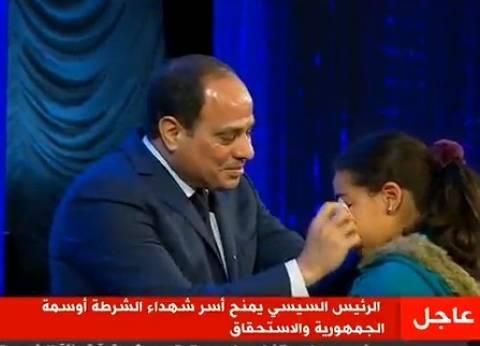 السيسي يواسي ابنة أحد شهداء الشرطة ويمسح دموعها