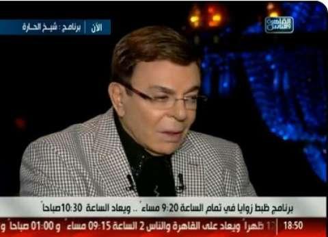 سمير صبرى ناعيا مديحة يسري: هانم السينما المصرية