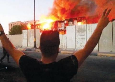 متظاهرون يضرمون النار بالقنصلية الإيرانية في البصرة