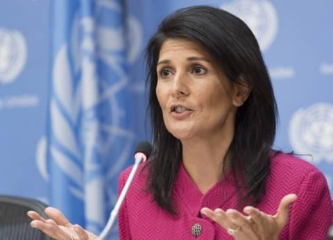 """""""نيكي هايلي"""": خطة السلام في الشرق الاوسط اكتملت تقريبا"""