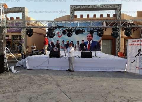"""""""كلنا معاك"""" بجنوب سيناء تستعد للاحتفال بفوز السيسي"""