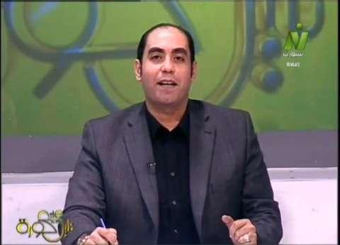 """""""الكنيسي"""": """"الأعلى للإعلام"""" اعتذر عن وقف خالد لطيف.. ونحن أحق بمعاقبته"""