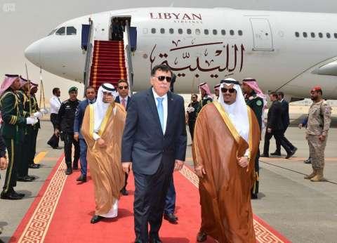 رئيس مجلس حكومة الوفاق الوطني الليبية يصل الرياض للمشاركة بالقمة