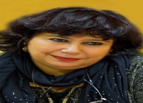 وزيرة الثقافة تنعى شهداء حادث المنيا الإرهابي