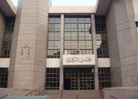 """نادي """"مجلس الدولة"""" ينعى شهداء العمليات الإرهابية في طنطا والإسكندرية"""