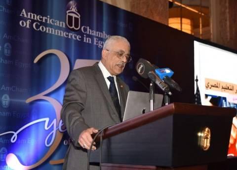 طارق شوقي في الغرفة الأمريكية: 2026 سيشهد نظاما جديدا للتعليم في مصر
