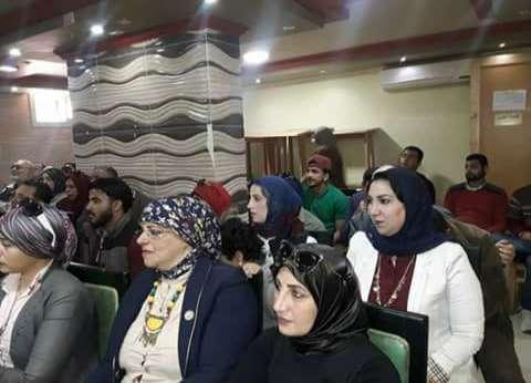 """""""مستقبل وطن"""" في دمياط يعقد اجتماعا تنظيميا لوضع خطة عمل للفترة المقبلة"""