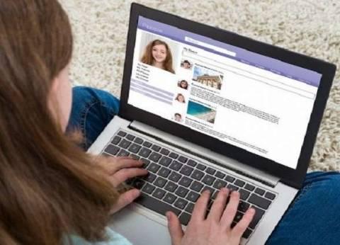 quotفيس بوكquot تتيح لمستخدميها لأول مرة تقييم إعلانات الشركات وإمكانية حظر