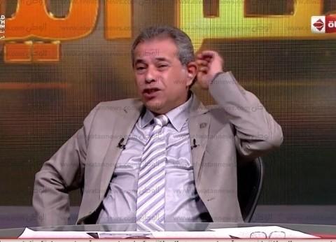 """توفيق عكاشة: منتدى شباب العالم يؤكد أن """"مصر دولة بلا إرهاب"""""""