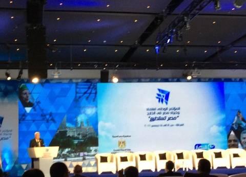 """""""علماء مصر"""" يعلن إنتاج الطاقة من أمواج البحر لأول مرة في مصر"""